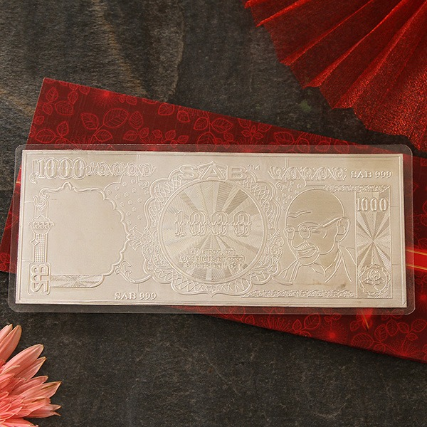 Silver Note 1000 Rupees (5 Gms)